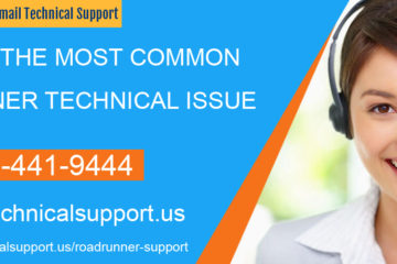 Resolve the most common roadrunner technical issue