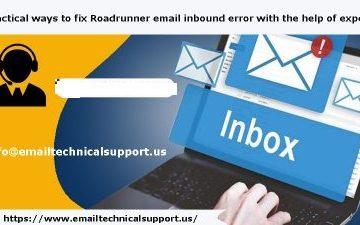 How to fix Roadrunner Email Inbound Error